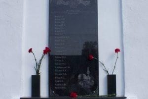Открытие мемориальной доски п. Славы