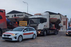Доставка четырех негабаритных грузов двумя тралами